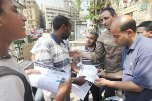 tamarod.campaign.in.action